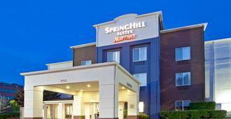 SpringHill Suites by Marriott Nashville Metro Center - Nashville - Edificio