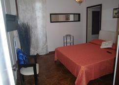 Ma.DI Bb - Rocca San Giovanni - Habitación