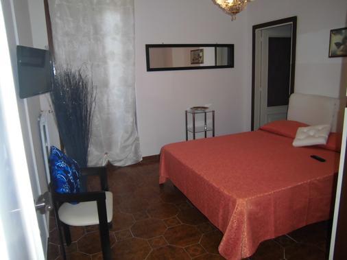 MA.DI B&B - Rocca San Giovanni - Bedroom