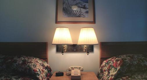 Bourne's Ocean Acres Motel - Ogunquit - Bedroom