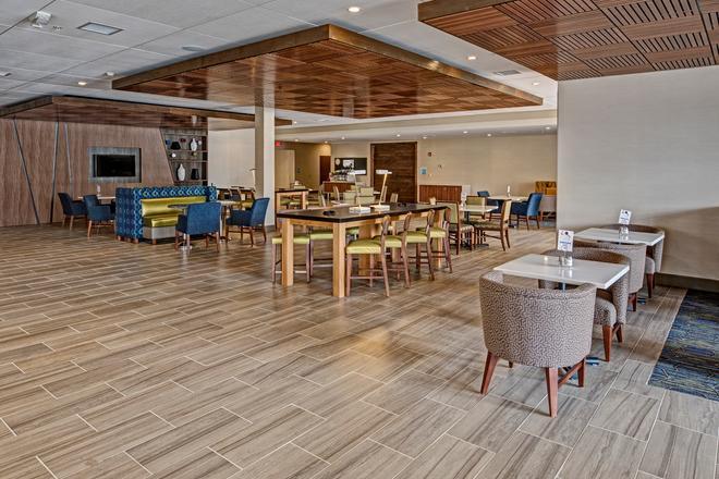 Holiday Inn Express Louisville Airport Expo Center - Louisville - Ruokailuhuone