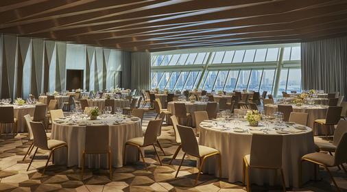Five Palm Jumeirah Dubai - Dubai - Banquet hall