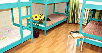 Hostel Ebitdahouse - Samara - Bedroom
