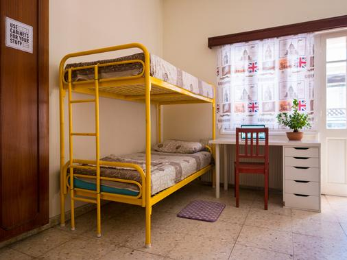 Trip Yard Hostel Limassol - Limassol - Bedroom