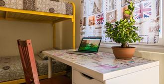 Trip Yard Hostel Limassol - Limassol - Servicio de la habitación