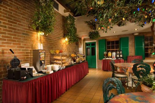 American Inn Of Bethesda - Bethesda - Buffet