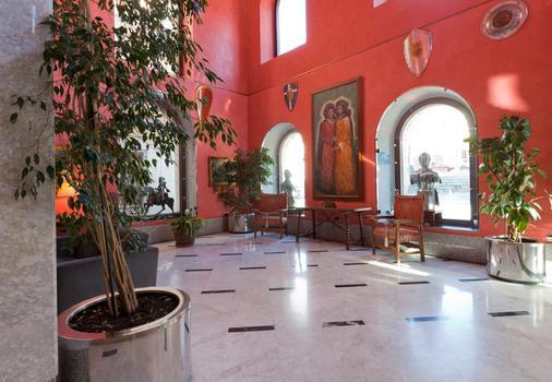 特級賽考泰爾聖胡安德雷耶斯酒店 - 托利多 - 托萊多 - 大廳