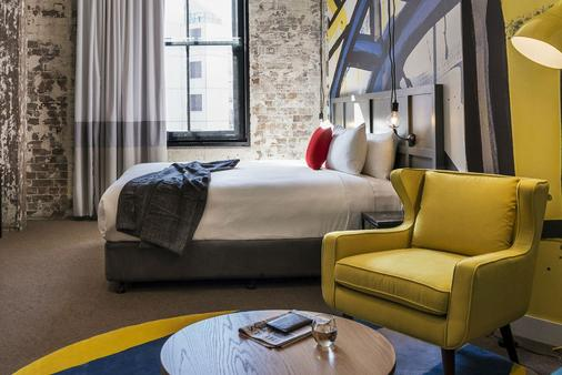 Ovolo 1888 Darling Harbour - Σίδνεϊ - Κρεβατοκάμαρα