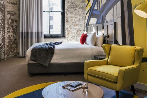 Ovolo 1888 Darling Harbour - Sydney - Bedroom