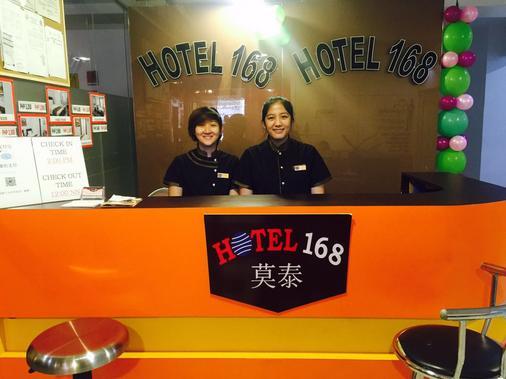 Motel 168 - Manila - Front desk