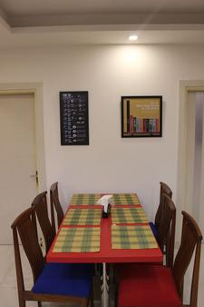 Joey's Hostel - New Delhi - Phòng khách