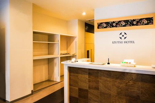 Izutsu Hotel Kyoto Kawaramachi Sanjo - Kyoto - Front desk