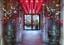 Buddha-Bar Hotel Paris - Paris - Reception