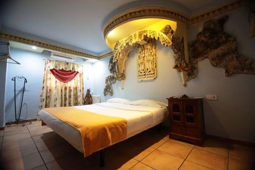 瓦倫西亞休閒旅館 - 瓦倫西亞 - 瓦倫西亞 - 臥室