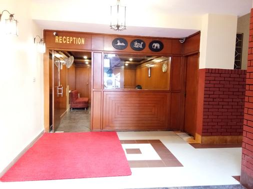 Telehaus International Hotel - Thành phố Bangalore - Lễ tân