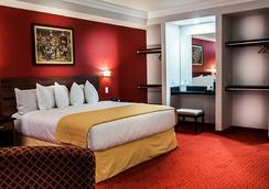 Skyline Hotel and Casino - Las Vegas - Phòng ngủ