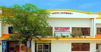 Hotel Harmony - Khajurāho
