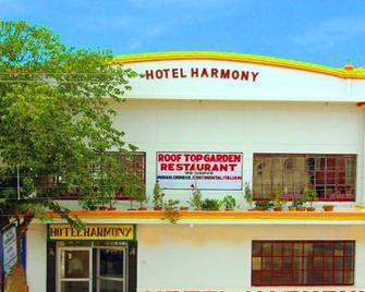 Hotel Harmony - Khajurāho - Building