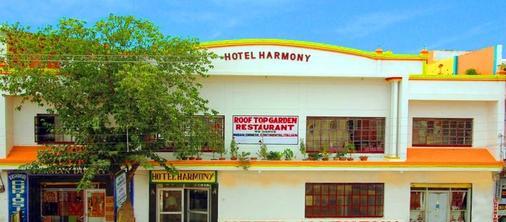 Hotel Harmony - Khajuraho - Edificio