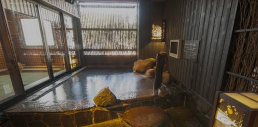 Dormy Inn Premium Hakata Canal City Mae Natural Hot Spring - Fukuoka - Spa