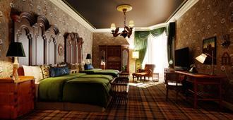Rusacks St. Andrews - סנט אנדרוז - חדר שינה