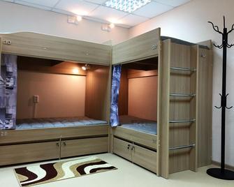 Horoshy Hostel - Čeljabinsk - Bedroom