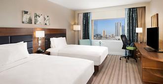 Hilton Garden Inn Ras Al Khaimah - Ras Al Khaimah