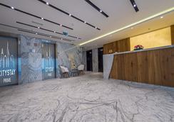 城市留念酒店式公寓 - 杜拜 - 杜拜 - 大廳