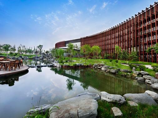 Jin Jiang International Hotel Xi'an - Xi'an - Building