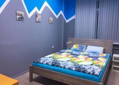 Roket Hostel - Kaluga - Bedroom