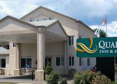 Quality Inn & Suites Northampton- Amherst - Northampton - Building