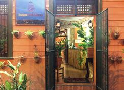 Boutique Hotel Maharaja - Гранада - Здание