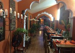 Boutique Hotel Maharaja - Granada - Restaurant