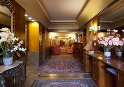 Hotel Galles - Rome - Hành lang