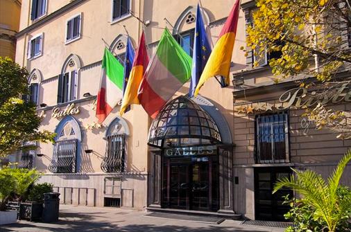 Hotel Galles - Rom - Gebäude