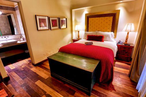 潘薩提沃之家酒店 - 安地瓜古城 - 危地馬拉安地瓜 - 臥室