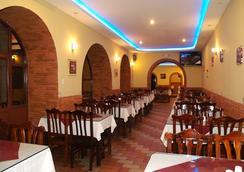 Hotel Catedral Internacional - Quito - Restaurant