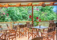 拉帕努伊島酒店 - 漢加羅亞 - 漢格羅阿 - 餐廳