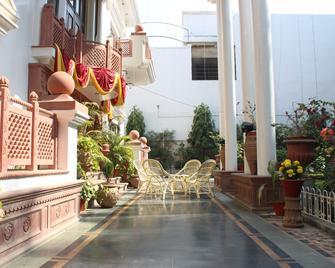Kunjpur Guest House - Prayagraj - Edificio