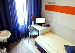 Colour Hotel - Frankfurt am Main - Bedroom