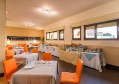 Hotel Residence Ulivi e Palme - Cagliari - Εστιατόριο