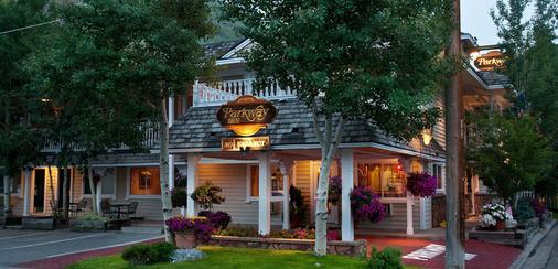 Parkway Inn - Jackson - Outdoor view