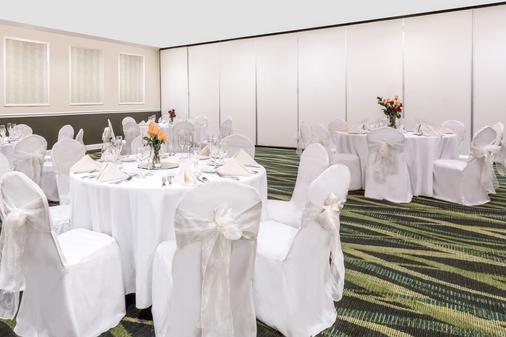 Wyndham Philadelphia-Mount Laurel - Mount Laurel - Banquet hall