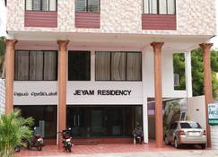 Jeyam Residency, Kumbakonam - Kumbakonam - Building