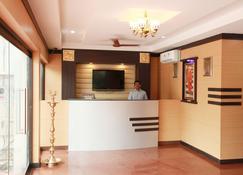 Jeyam Residency, Kumbakonam - Kumbakonam - Recepción