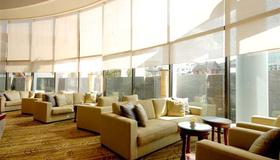 Lao Plaza Hotel - Vientiane - Lounge