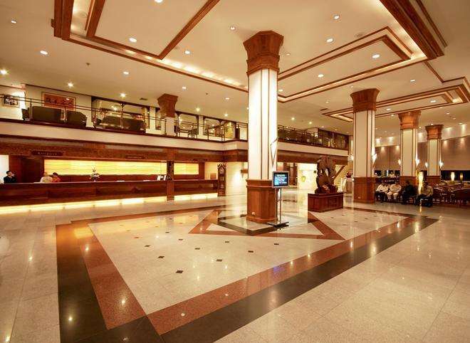 老撾廣場酒店 - 永珍 - 大廳
