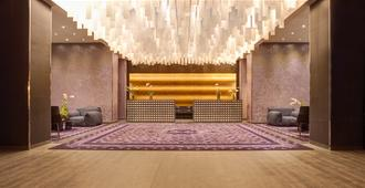 Sortis Hotel, Spa & Casino, Autograph Collection - פנמה סיטי - דלפק קבלה