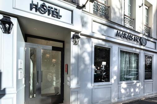 Hôtel Marais Hôme - Pariisi - Rakennus