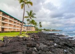 Raintree's Kona Reef - Kailua-Kona - Building